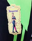 Гамаши Женские ЗОЛОТО 712 черные яркие вставки СПОРТ  , фото 3