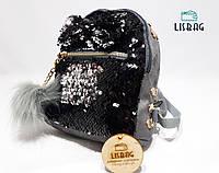 Женский мини рюкзак с бантиком и двухсторонними пайетками