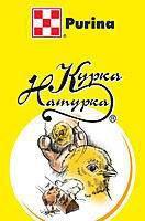 Готовый корм Курка-Натурка (СТАРТ)  для бройлеров, цыплят, индюшат и перепелок - 25 кг