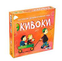 Настольная Игра Эквитоки, Экивоки STRATEG, 013, 000166