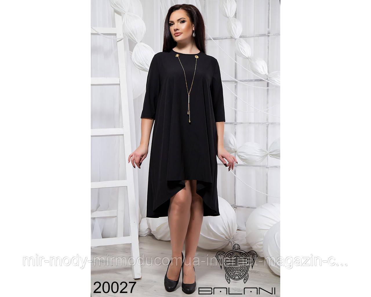 Стильное платье с цепочкой - 20027 с 48 по 54 размер бн