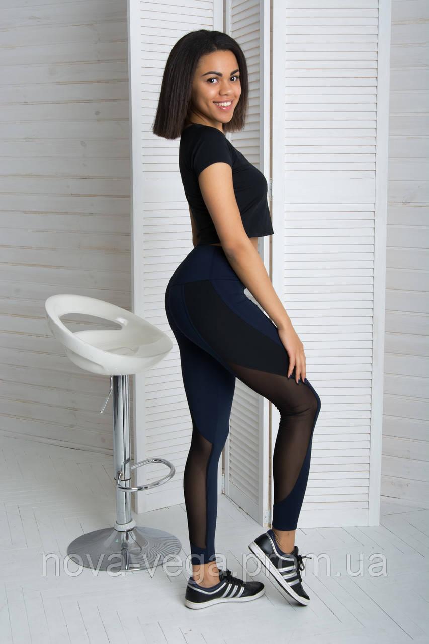 Стильные Женские Лосины Nova Vega Aphrodite Black&DarkBlue&Grid