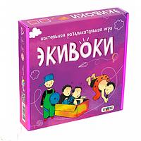 Настольная Игра Эквитоки, Экивоки STRATEG, 012, 000165, фото 1