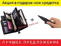 Мужской клатч Baellerry Business+Подарок нож кредитка