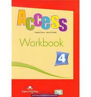 Access 4. Рабочая тетрадь.