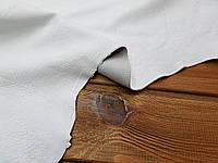 Кожа натуральная Одежная т.0,8-1,1мм цвет белый