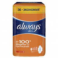 """Жіночі гігієнічні прокладки """"Always ultra normal"""" 4 краплі (36 шт.)"""
