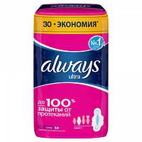 """Жіночі гігієнічні прокладки """"Always ultra"""" супер плюс 5 крапель (28 шт)"""