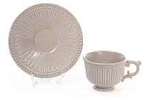 Чашка керамическая кофейная 200мл с блюдцем, цвет - бежевый