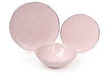 Салатник керамический 1.1л, цвет - розовый с золотом