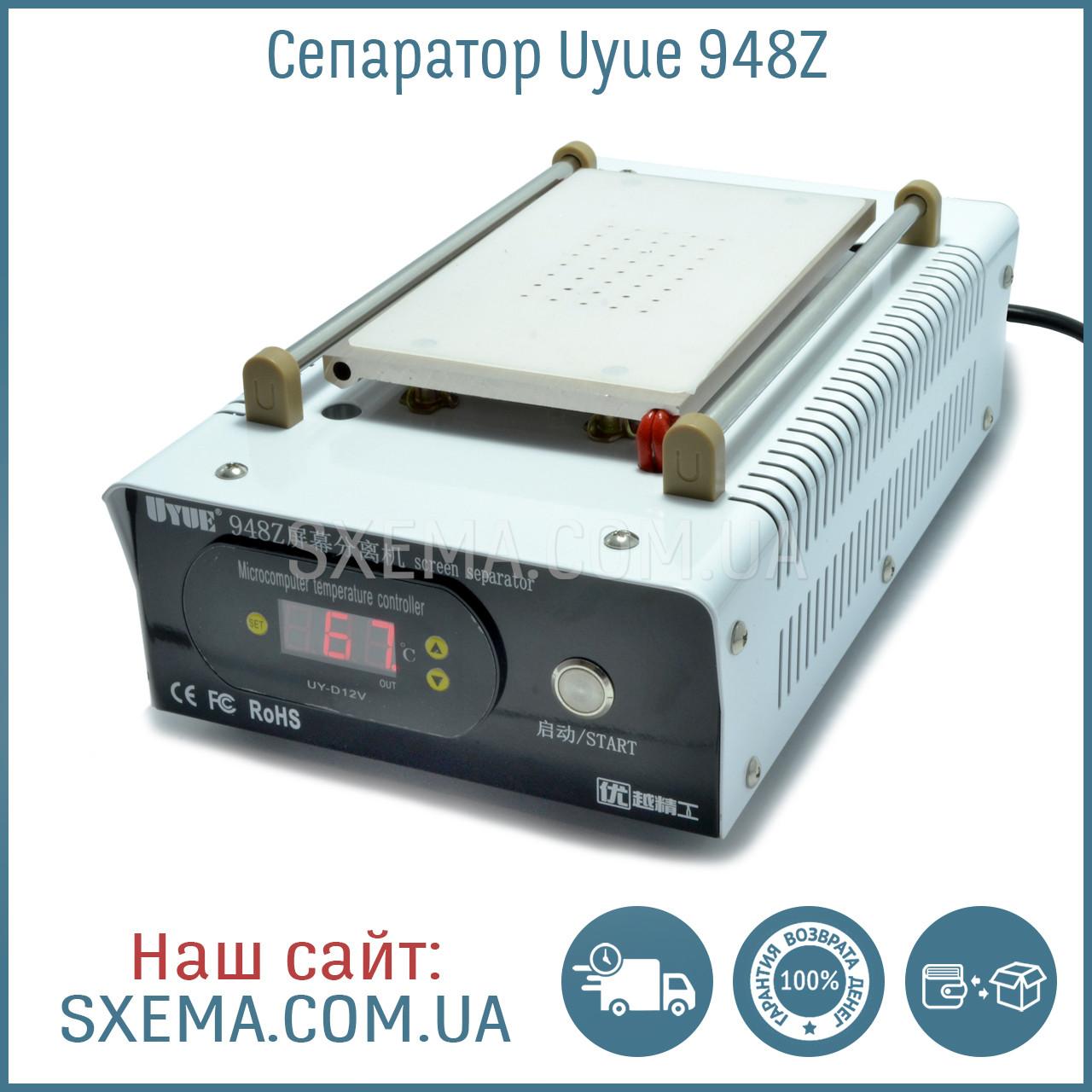 Сепаратор вакуумний Uyue 948z 8.5 дюймів (19х11см) для розділення модуля, з вбудованим компресором