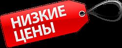 """Интернет-магазин """"Дешевле.нет"""""""