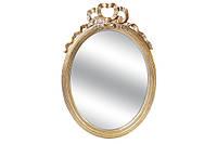 Зеркало овальное в раме 95см, цвет - золото