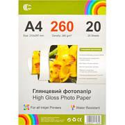 Фотобумага А4 «С» пл. 260 г/м², 20 листов, глянцевая FBA4250