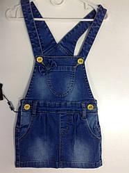 Сарафан джинсовый «Yuke» для маленьких девочек