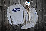 Спортивный серый костюм Umbro лого стильное