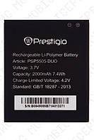 Аккумулятор Prestigio MultiPhone PSP5505 Duo 2000mah (оригинал тех. упаковка)