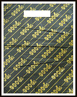 Пакеты полиэтиленовые банан 30 х 40 см / (уп-100шт)