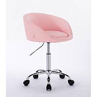 Косметическое кресло HC701 розовое