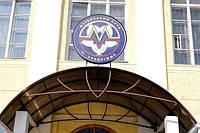 Логотип ПФК «Металлург»