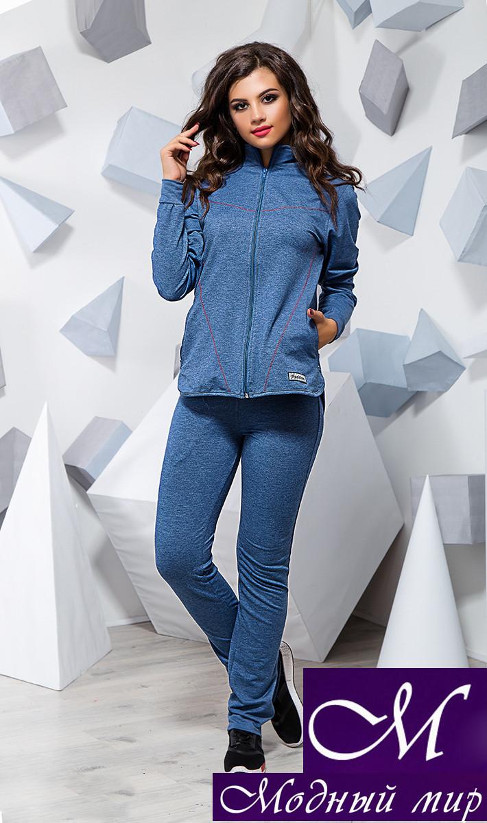 Женский синий спортивный костюм без капюшона (р. 42, 44, 46) арт. 16346