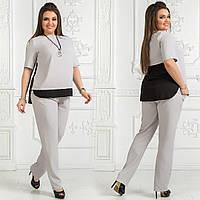 f3faf6f8625 Beatrissa-shop - интернет-магазин стильной молодежной женской одежды. г.  Одесса. 92% положительных отзывов. (115 отзывов) · Костюм женский брючный с  бблузой ...