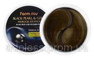 Гидрогелевые патчи с золотом и черным жемчугом FarmStay Black Pearl & Gold Hydrogel Eye Patch