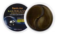 Гидрогелевые патчи с золотом и черным жемчугом FarmStay Black Pearl & Gold Hydrogel Eye Patch, фото 1