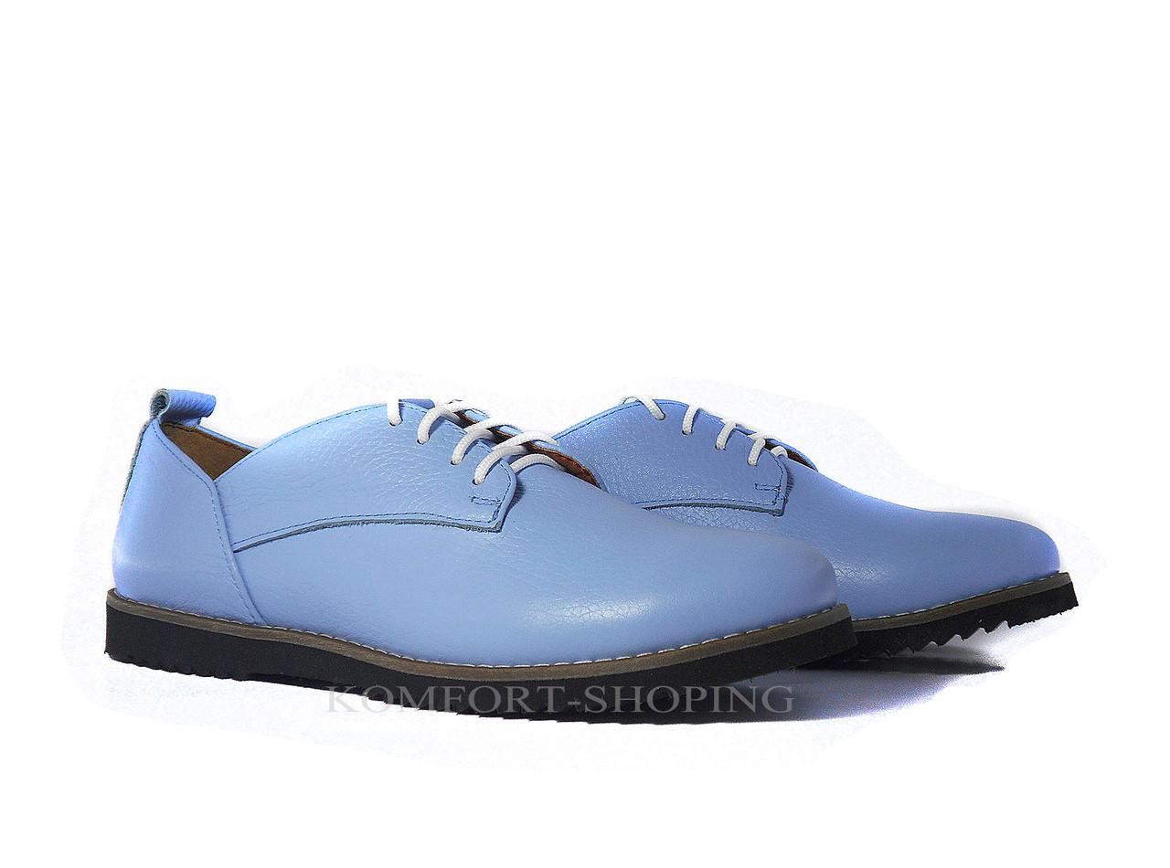 Туфли  женские кожаные, голубые V 1174