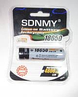 Аккумулятор литиевый SDNMY Li-ion 3.7V 18650 4800mAh с защитой блистер
