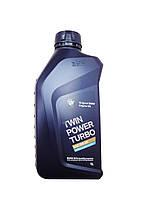 Моторное масло BMW Twin Power Turbo 0W-20 LL-14 FE+ (83212365926) 1л