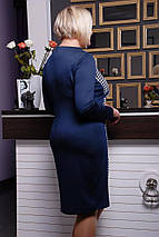 Платье женское  Даниэла, фото 3