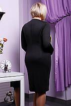 Платье женское     Зита, фото 3
