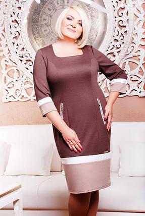 Платье женское  Френка, фото 2