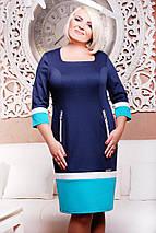 Платье женское  Френка, фото 3