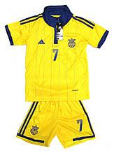 Детская форма сборной Украины Ярмоленко