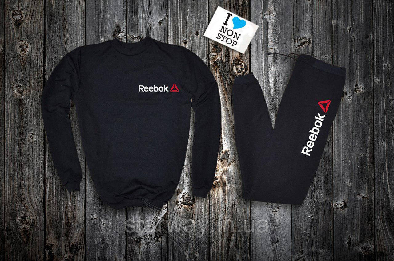 Спортивный чёрный костюм Reebok стильное лого