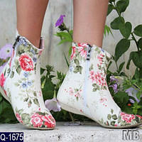 Ботинки (36-42) тефлон