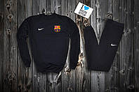 Спортивный чёрный костюм Nike barcelona logo