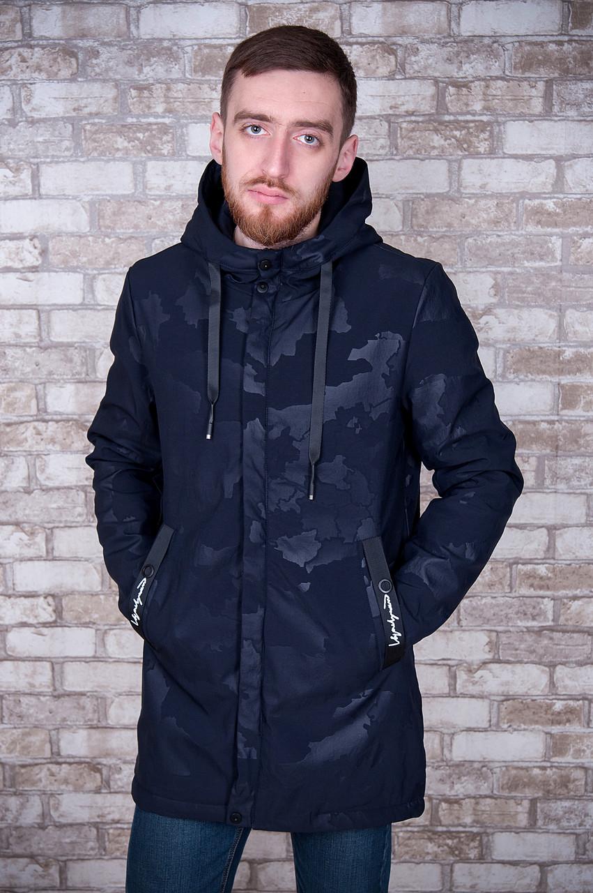Чоловіча демісезонна куртка (подовжена), темно-синього кольору