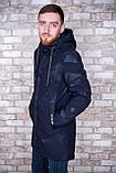 Чоловіча демісезонна куртка (подовжена), темно-синього кольору, фото 2