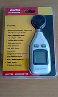 Анемометр Benetech GM816A ( ВМ-816А ) ( 0,7-30 м/с; от -10 до +45 ℃)