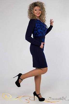 Платье женское  1247, фото 2