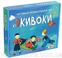 Настольная Игра Эквитоки, Экивоки STRATEG, 011, 000164