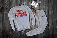 Спортивный серый костюм Lonsdale London лого стильное