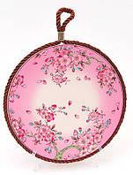 Подставка под горячее 16см Яблоневый цвет