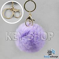 Фиолетовый пушистый брелок шарик из натурального меха с кольцом, карабином на сумку, рюкзак