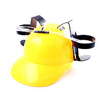Шлем для пива (желтый)