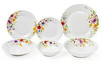 Обеденная фарфоровая тарелка 27см Акварельные цветы