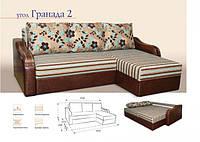 Угловой диван Гранада 2, фото 1